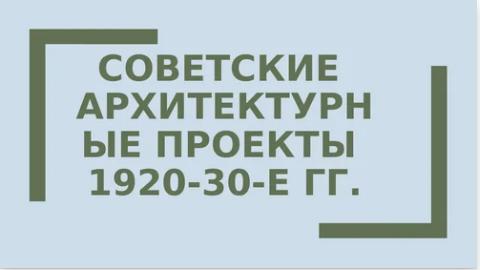 Это изображение имеет пустой атрибут alt; его имя файла - image-12.png