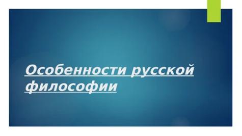 Это изображение имеет пустой атрибут alt; его имя файла - image-3.png