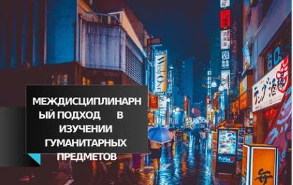 Это изображение имеет пустой атрибут alt; его имя файла - image-8.png
